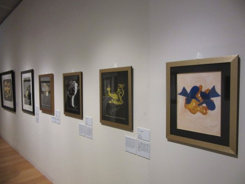 Lithograph works lined up in the wall of the hall