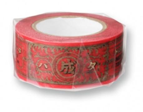 マルセイラベルマスキングテープ 420円(税込)