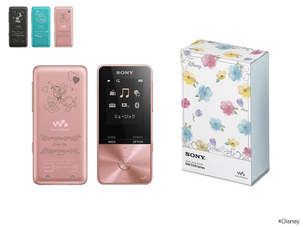 NW-S313/DFL(4GB/スピーカーなし)