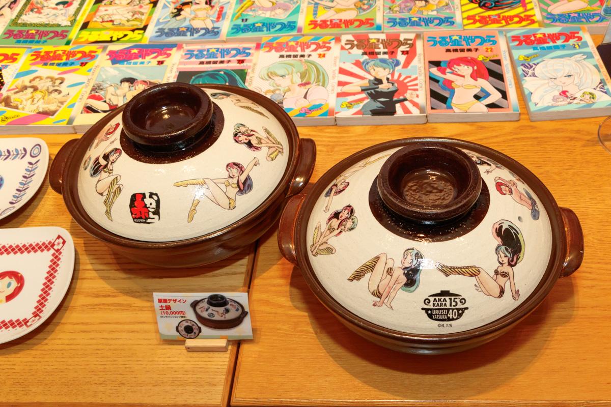 土鍋 8号サイズ 10,000円(税抜)
