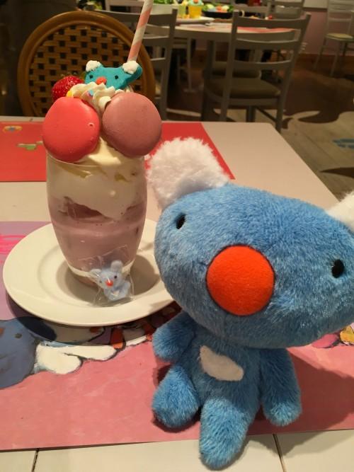 ペネロペの苺みるくクリーム ¥1,200(税抜)