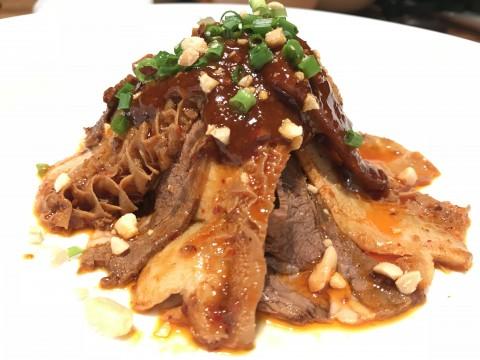 四川風 牛スネ肉とハチノスの麻辣ソース