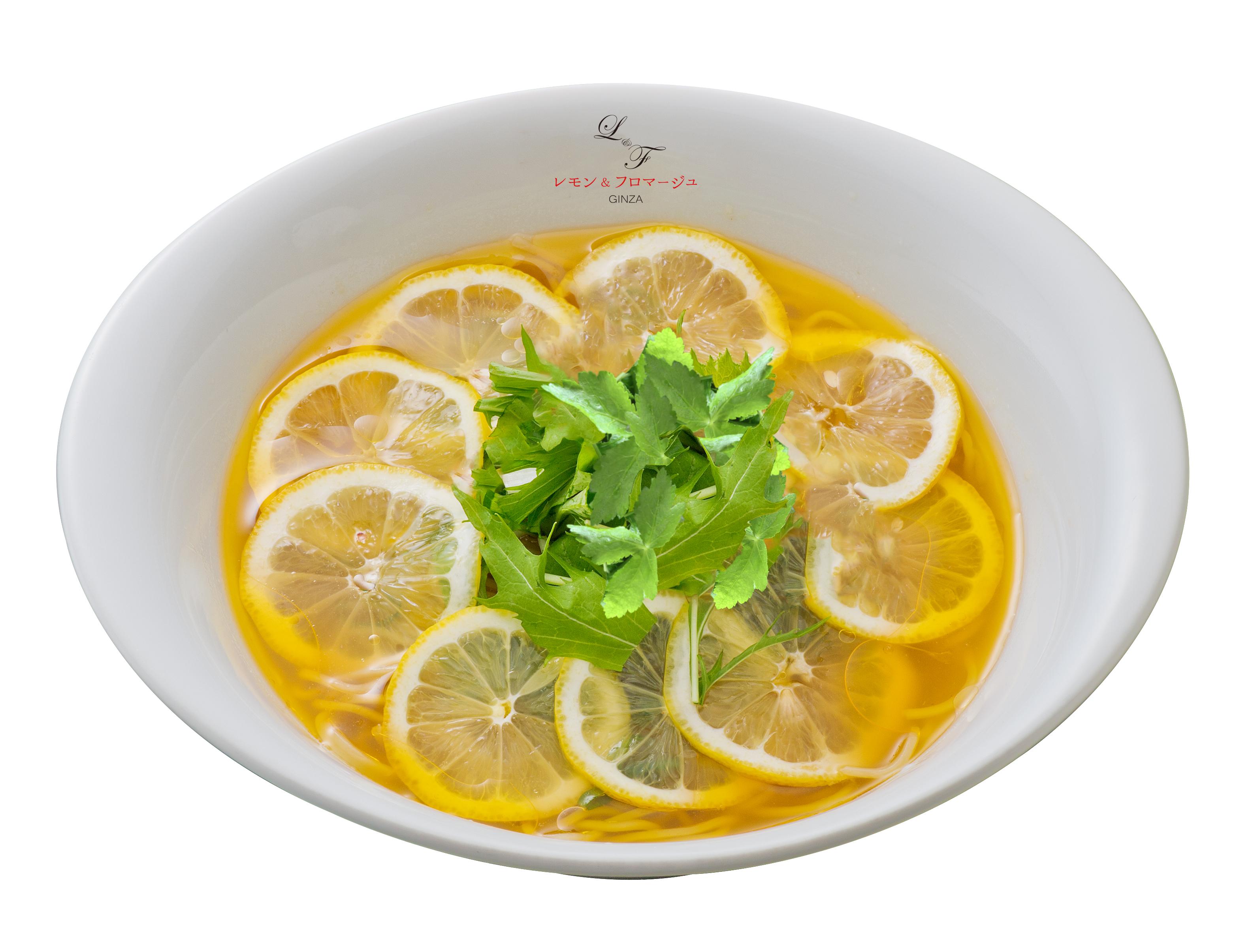 レモンらぁ麺 780円