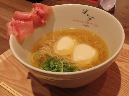 らぁ麺生ハムフロマージュ ¥880(税別)