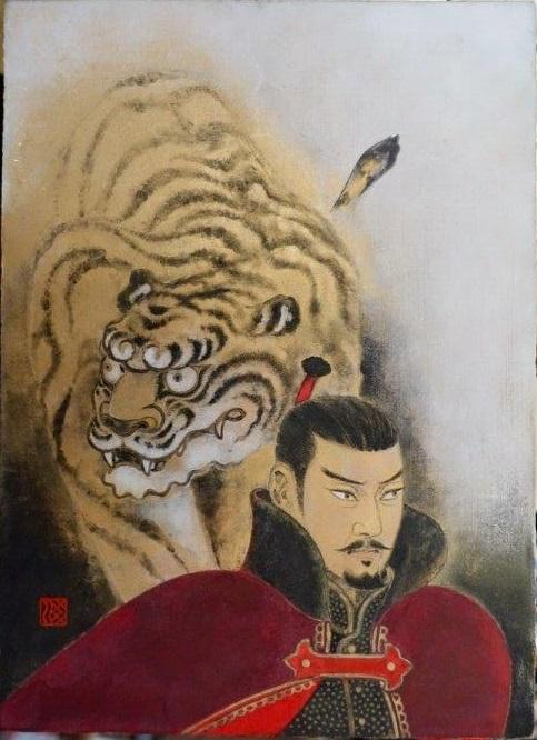 戸屋勝利「虎と信長」