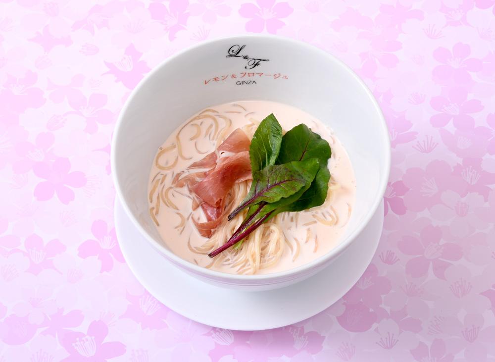 Laa Noodle