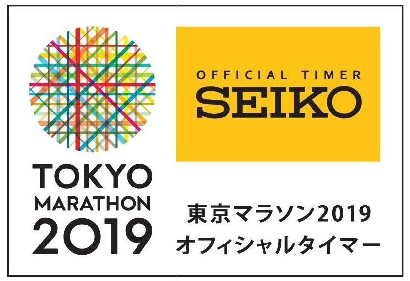 Share the excitement and excitement of the Tokyo Marathon