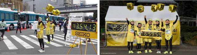 ※写真は東京マラソン2018です。