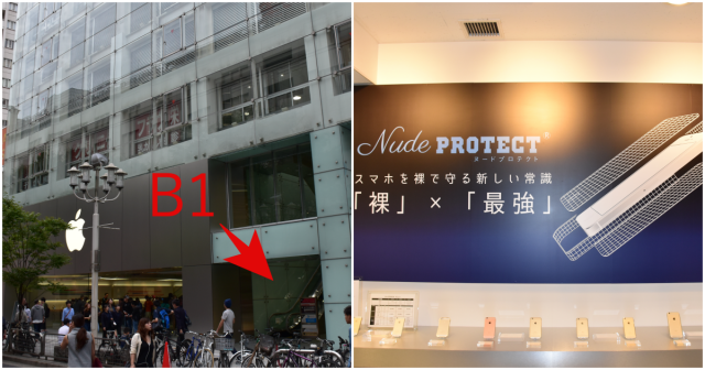 (左:名古屋栄店、右:銀座店)